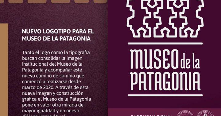 Una nueva imagen para un Museo que se transforma