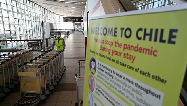Chile: gremios del turismo críticos con el Plan de Fronteras Protegidas