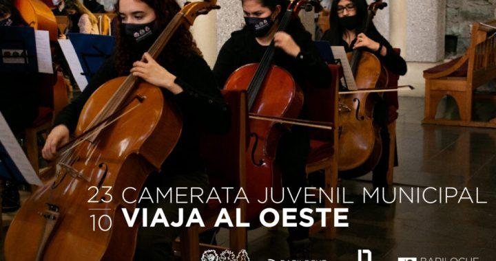 Imperdible concierto de la Camerata Juvenil Municipal en el Tunquelén